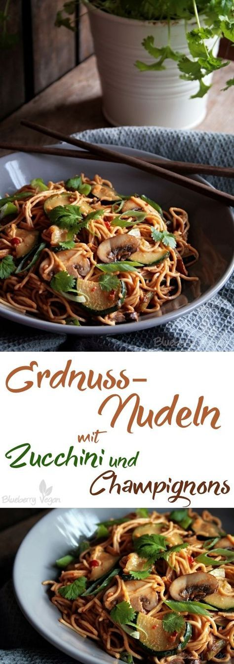 Photo of Asian peanut noodles with zucchini and mushrooms