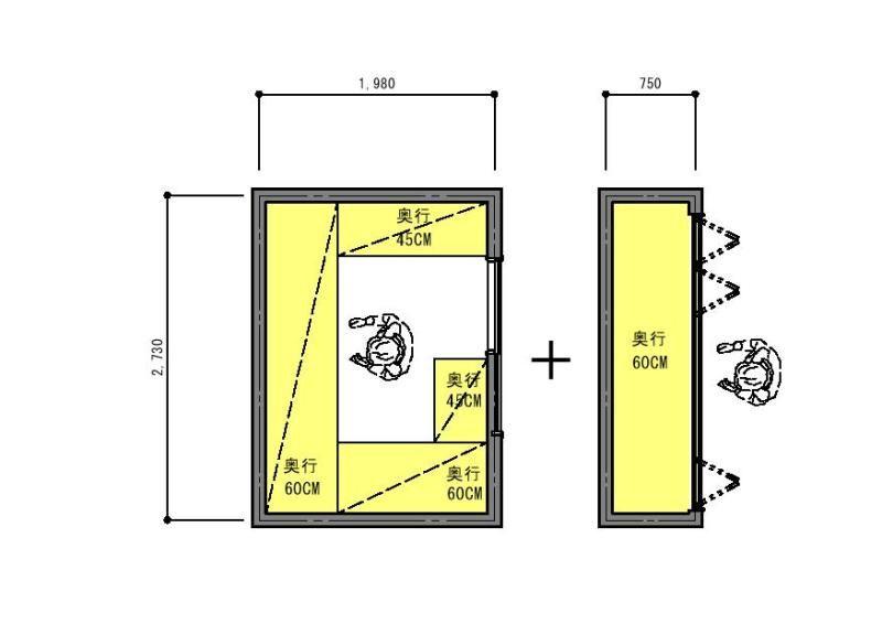 黄色い部分が収納可能な部分です 収納率とは 収納面積を床面積で