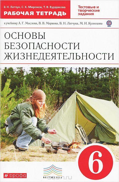 Учебник по инглишу network