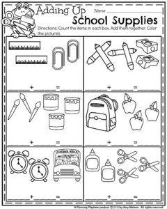 Back to School Kindergarten Worksheets | joy | Kindergarten ...