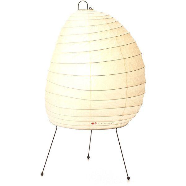 Vitra Akari 1n Table Lamp Table Lamp Modern Table Lamp Lamp