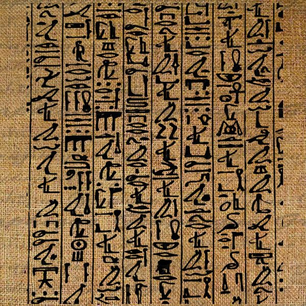 ancient egypt 2 essay Free essay: rarely is there enough information about ancient cultures to satisfy contemporary interest this is especially true of ancient egypt and.