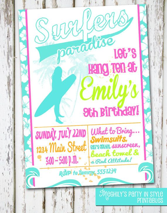 Surf Party Invitation Ideas
