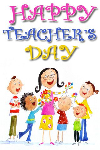 Pin By Global Advertisers Pvt Ltd On Creative Ad S Happy Teachers Day Teachers Day Teachers Day Card