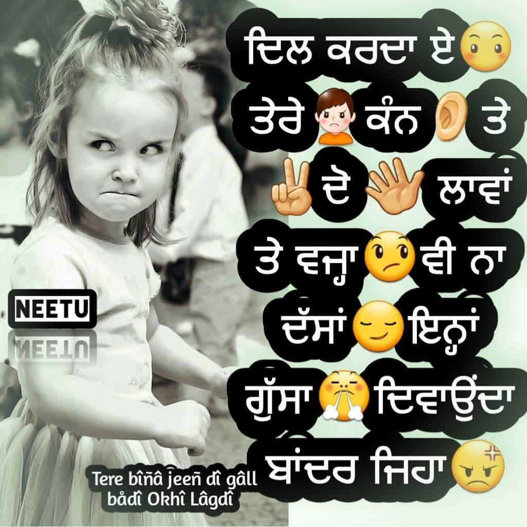 Pin by nature peace on shayari Happy quotes, Funny