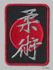Aufnäher Ju Jutsu Stickabzeichen Patch hochwertig zum Aufbügeln oder Aufnähen