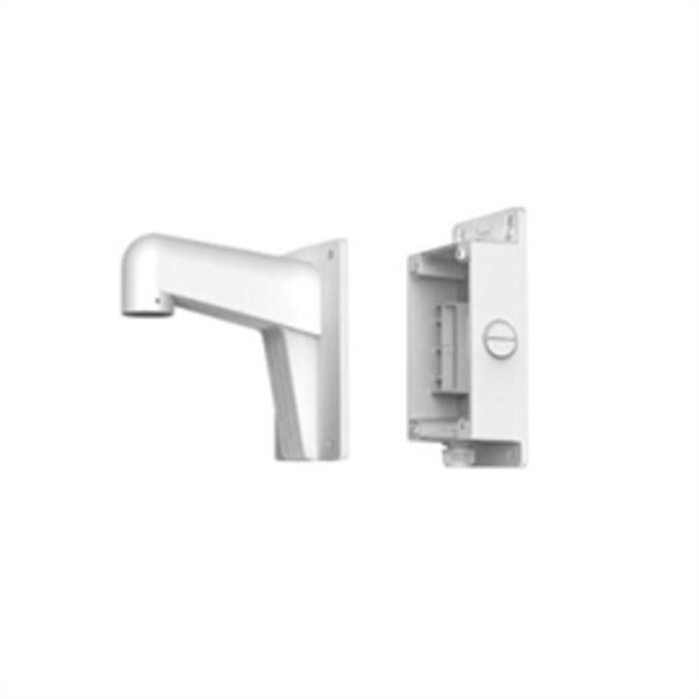 Hikvision Accessory Wms Short Wall Mount Bracket Retail Wall Mount Bracket Wall Mount Wall