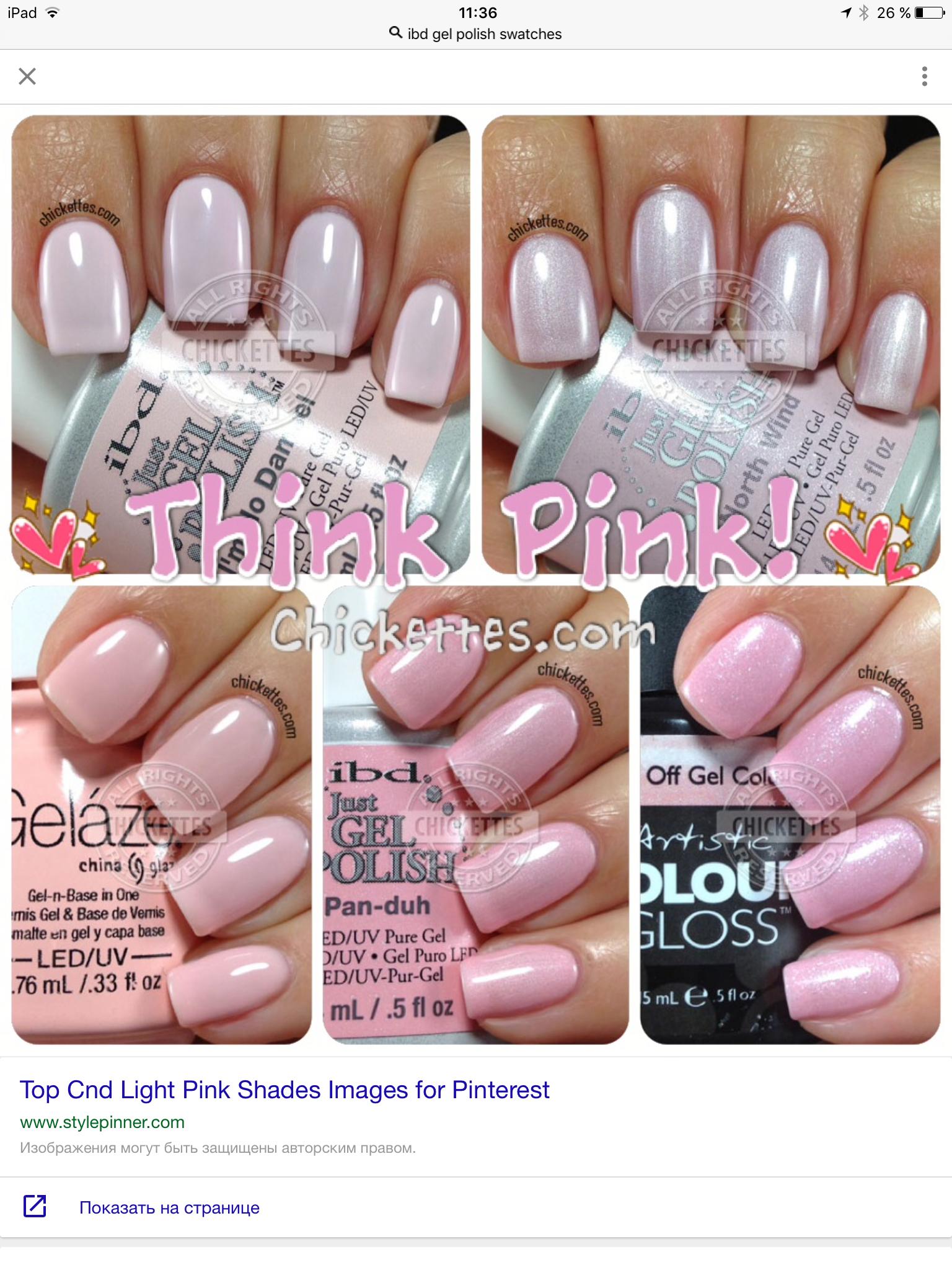 Pin de Maria Lo en Manicure   Pinterest