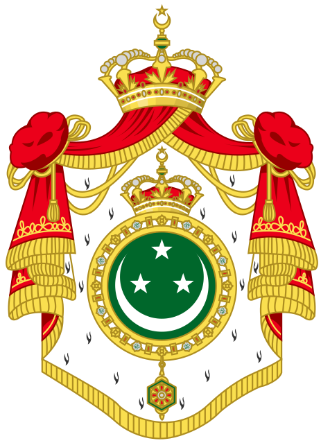 Coat Of Arms Wikipedia Coat Of Arms Egypt Flag Arms