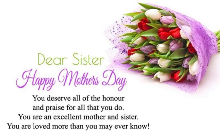 Best 50 Mother Day Quotes For Sister And Sister In Law Quotes Yard In 2020 Mother Day Message Happy Mothers Day Sister Happy Mothers Day Wishes