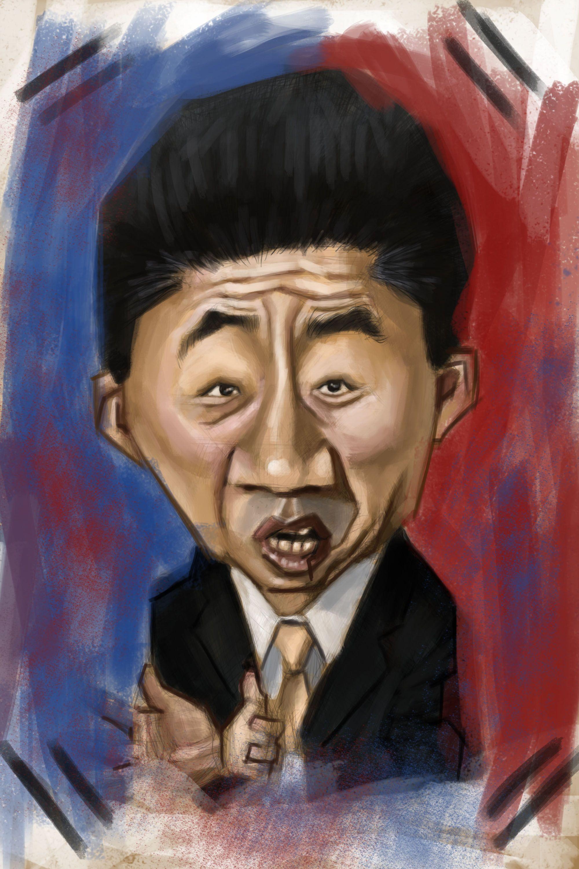 roh moo hyun Mis Caricaturas Pinterest