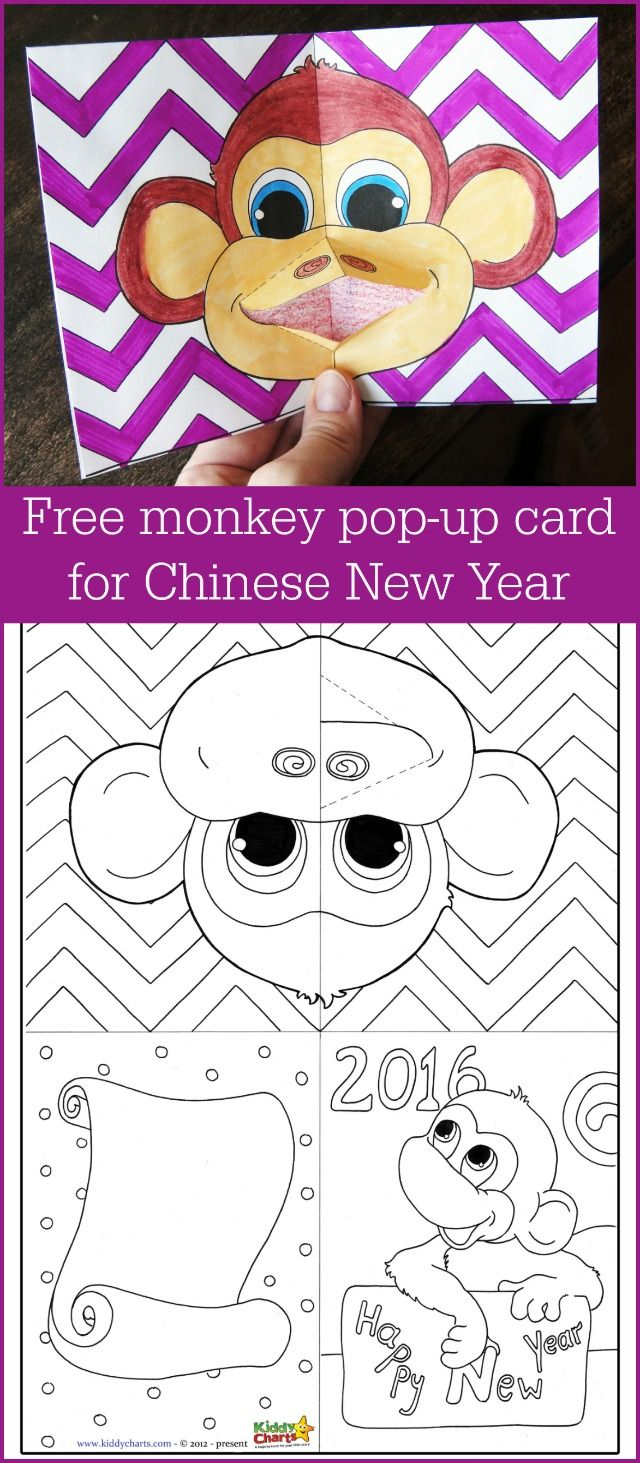 Free Monkey Pop Up Card Template And Monkey Colouring Page Pop Up Card Templates Monkey Coloring Pages Pop Up Cards