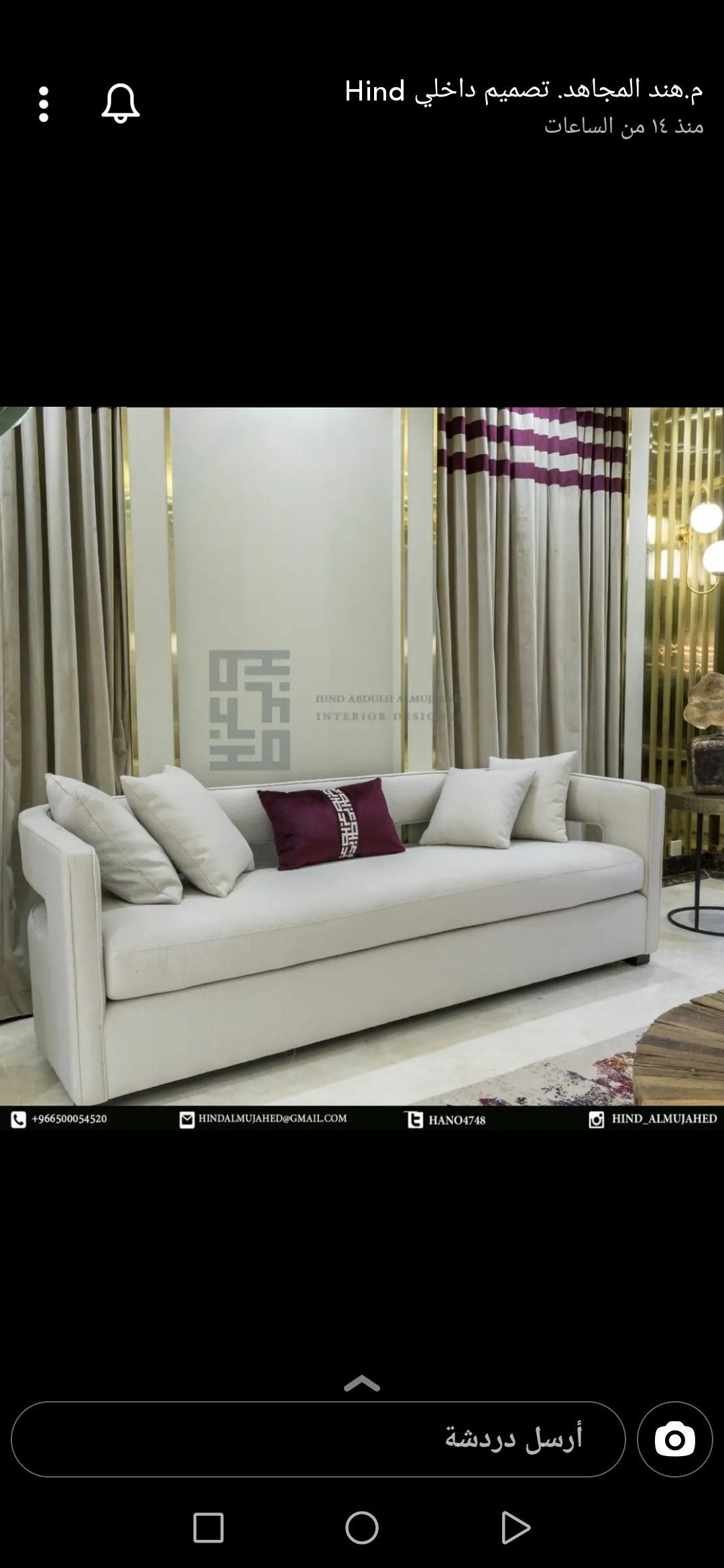 Image By Sana Azhary On Interior Designs And Furniture In 2020