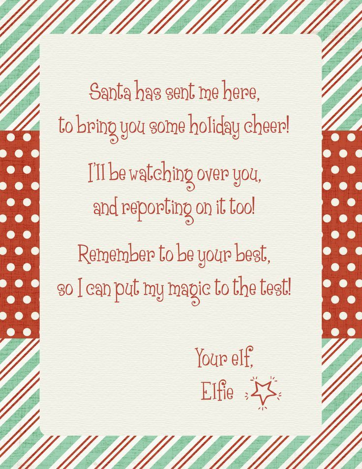 Elf On Shelf Letter Template