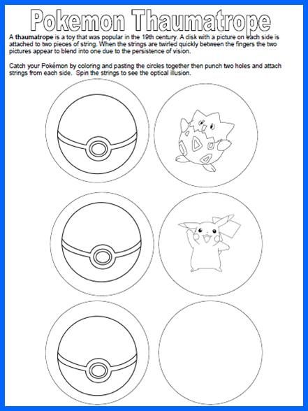 one for the books pokemon thaumatrope one for the books library blog pinterest. Black Bedroom Furniture Sets. Home Design Ideas
