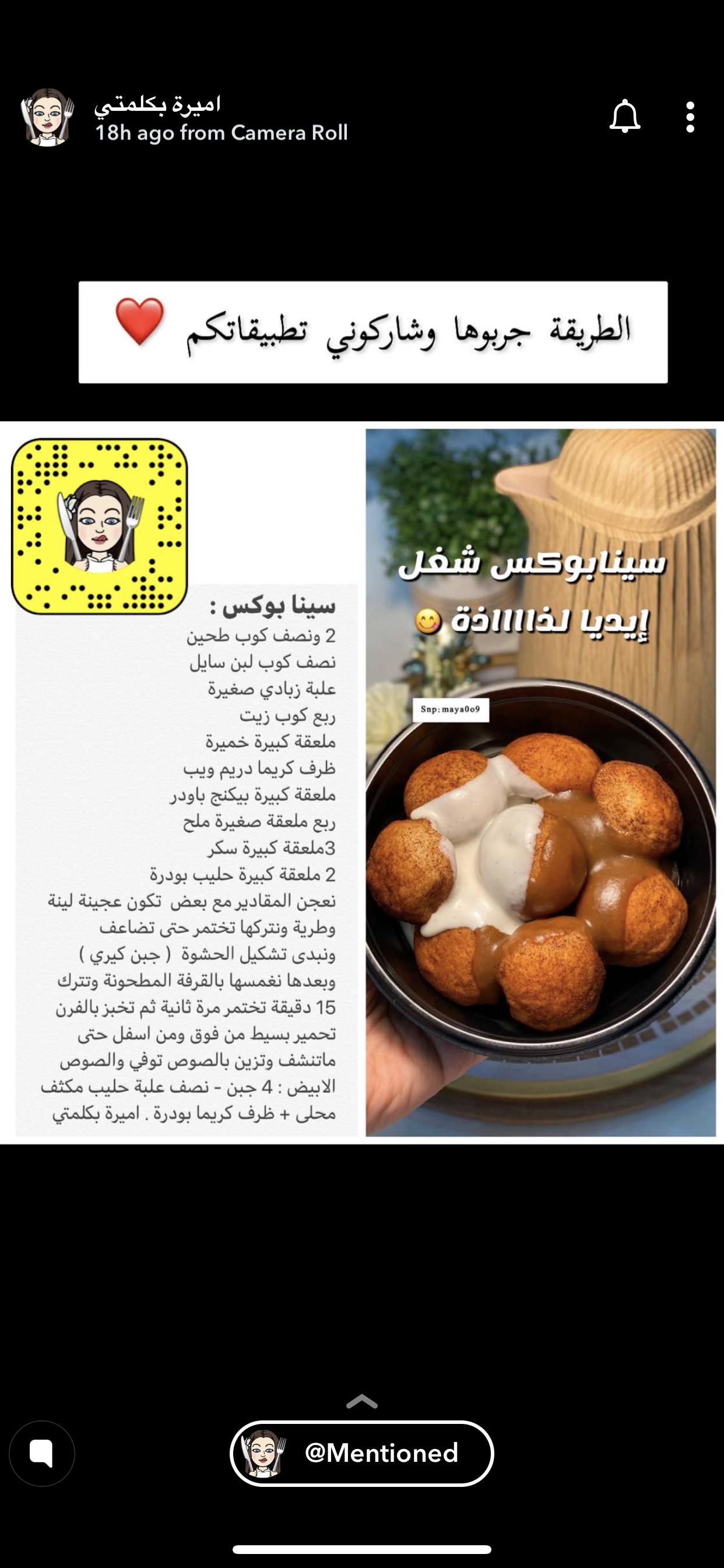 Pin By Sallha On معجنات Food Receipes Food Recipies Yummy Food Dessert