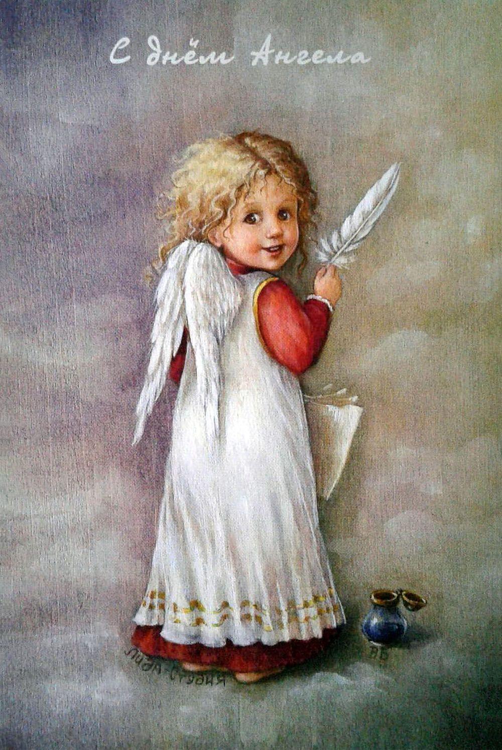 Картинки маникюре, ретро открытка с днем ангела