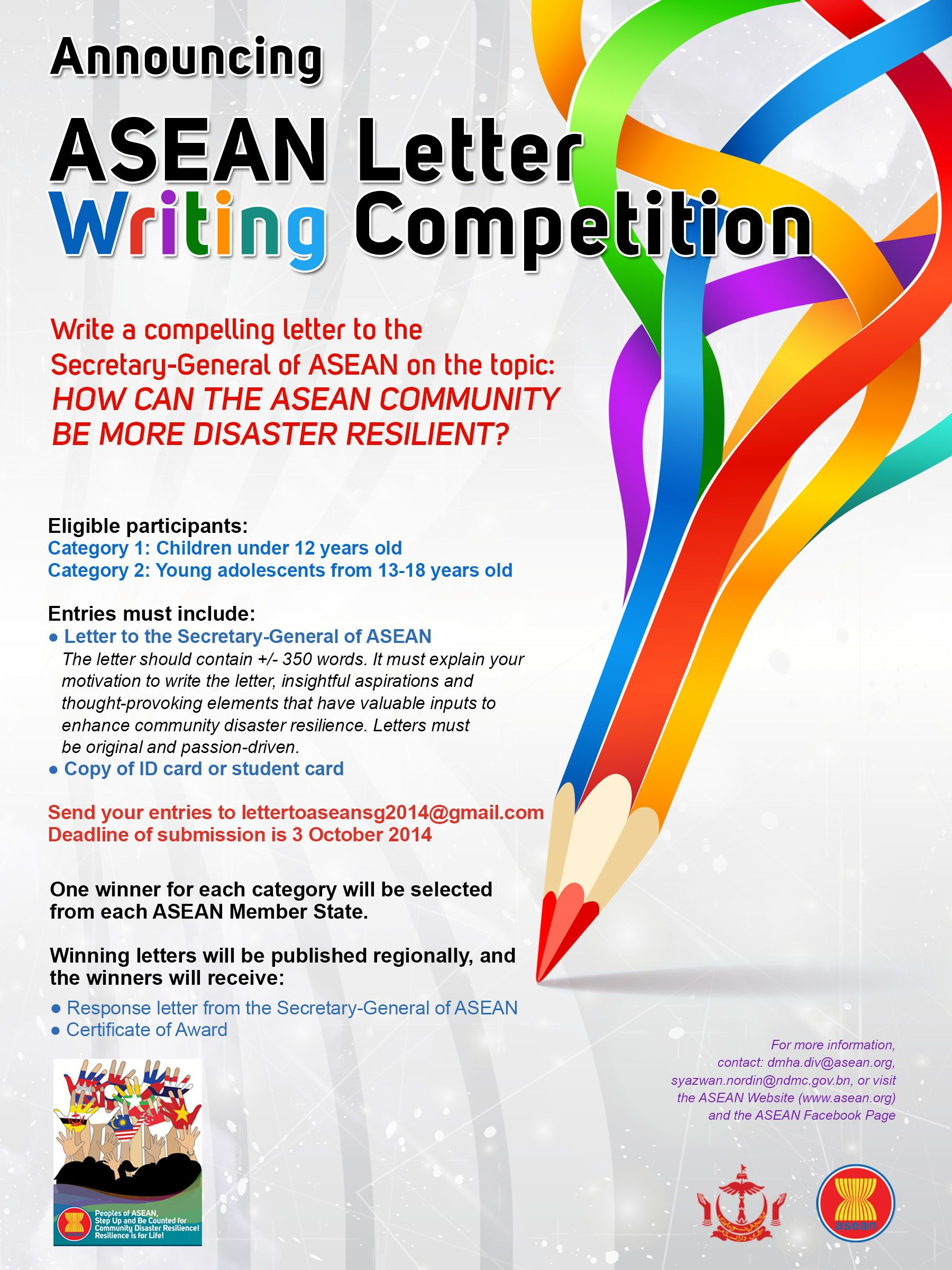 essay writing competition canada We provide the service information about camps, scholarships, studies, masters, phd, trainings, conferences, grants, volunteering, contests, e-books, internships and.