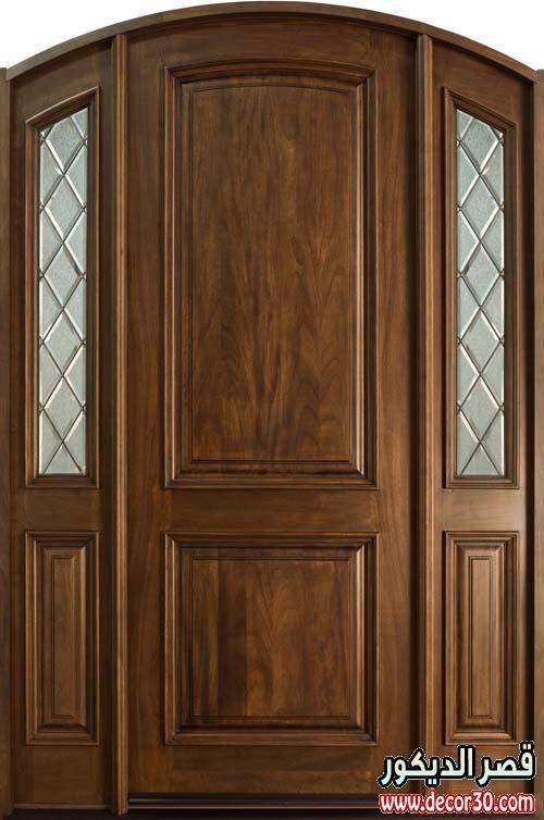 ابواب خشب فخمة للشقق مميزة Luxury Wooden Doors Wood Front Entry Doors Custom Front Entry Doors Entry Doors