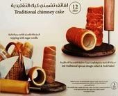 ricetta wwwkurtoskalacs  ricetta wwwkurtoskalacs The NUMBER 1 world wide supplier of Chimney cake ovens gri wwwkurtoskalacs The NUMBER 1 world wide supplier of Chimney ca...