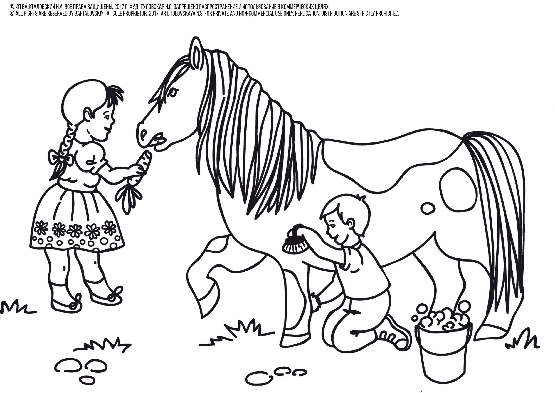 Pony Coloring Page Printable Pdf Baby Pony Coloring Pages Pony Girl Coloring Page Horse Coloring Page My Little Pony Coloring Baby Pony My Little Pony Baby [ 2121 x 3000 Pixel ]