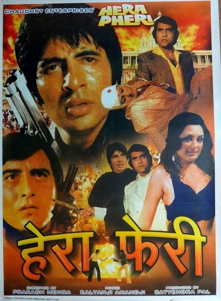 Hera Pheri 1976 This Amitabh Bachchan Saira Banu Vinod Khanna Sulakshana