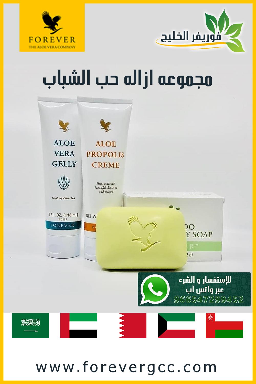 علاج حب الشباب و إزالة آثار حب الشباب وعلاج حبوب الوجه Exposed Skin Care Acne Treatments Kits Skin Care Acne