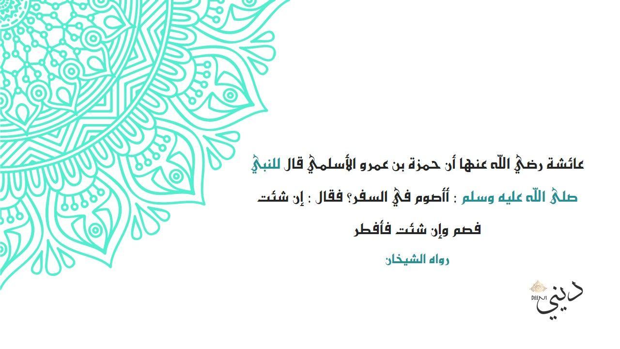 احاديث عن رمضان Hadeeth Home Decor Decals Hadeeth Home Decor
