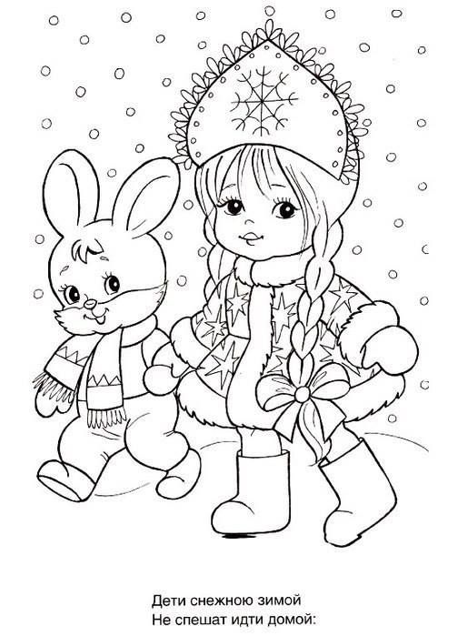 Pin by Yelis öztürk on yeni yıl Pinterest - new snow coloring pages preschool