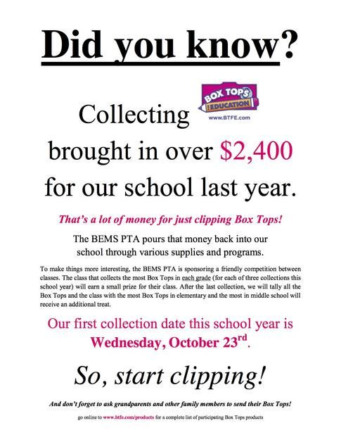 Box Tops For Education Flyer To see the ebox tops flyer