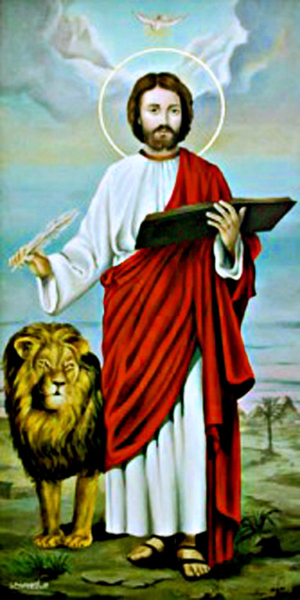 Saint Mark the Evangelist♥♥♡ Founder of the Coptic Church ...