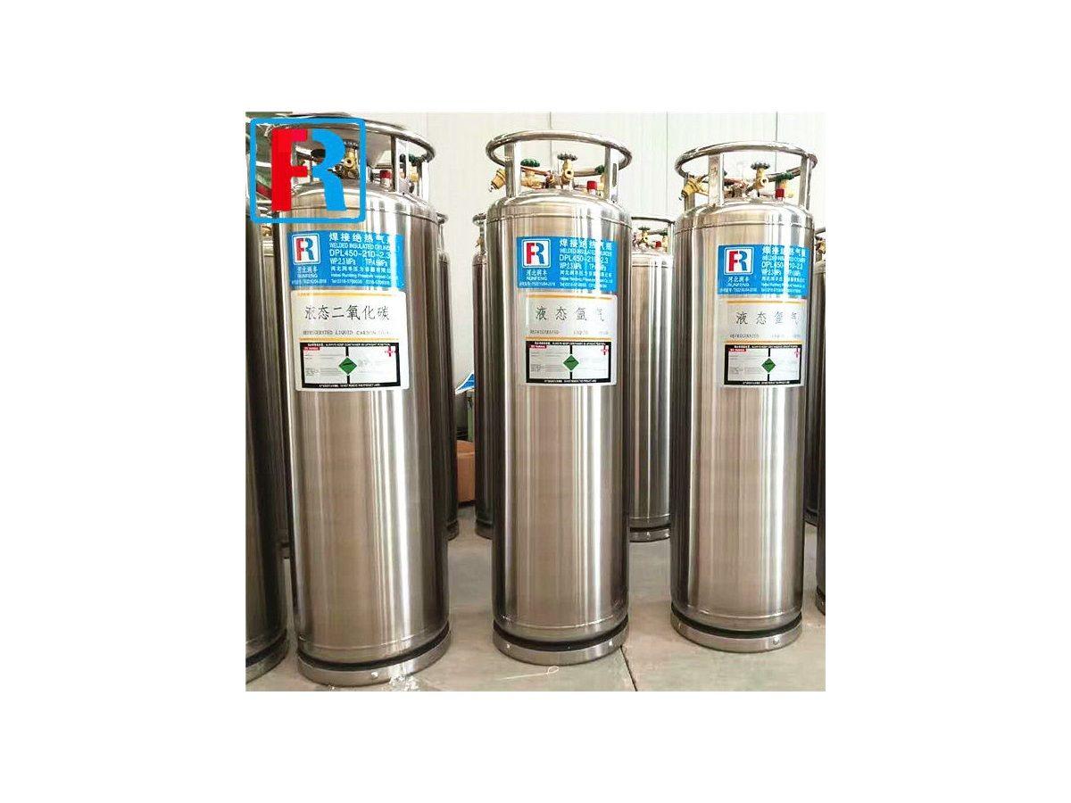 Pgl Portable Gas Liquid Vgl Cylinder Lgc Cylinder Cryocylinder