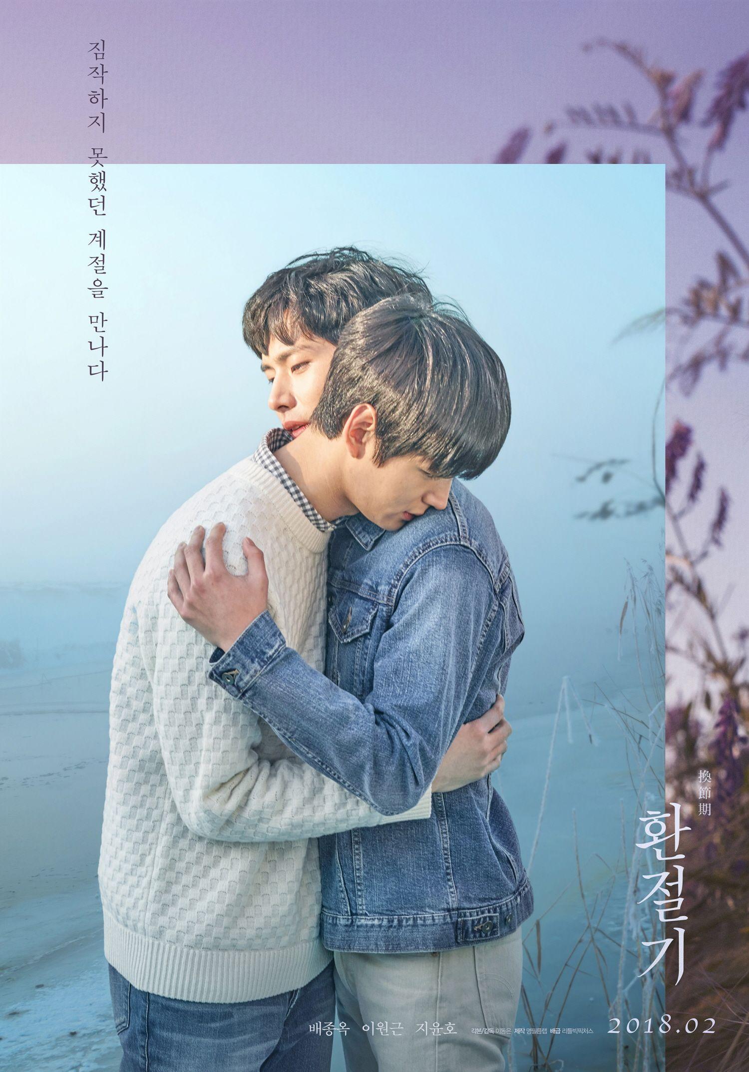 Ryu hyun kyung dating divas