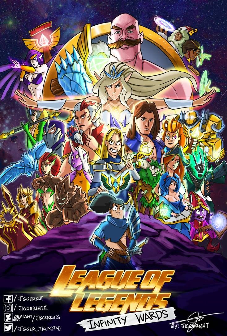 League of legends : Infinity Wards by JIGGERNUTS on ...