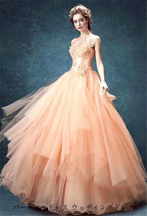 44072b788a0c3  楽天市場 ロングドレス 演奏会 パーティードレス ウェディングドレス 結婚式 二次会 花嫁