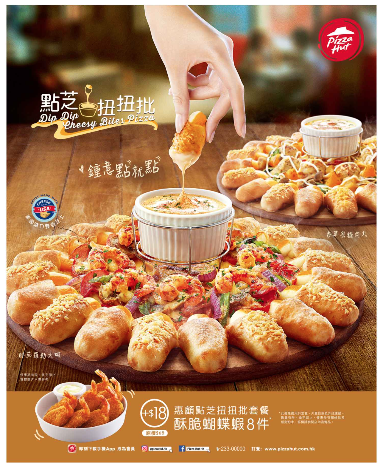 pin by charleston ball on hk ads pinterest pizzas food