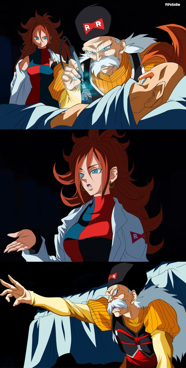 Androide 21 y dr gero by pipesnow dbz pinterest - Dragon ball z 21 ...