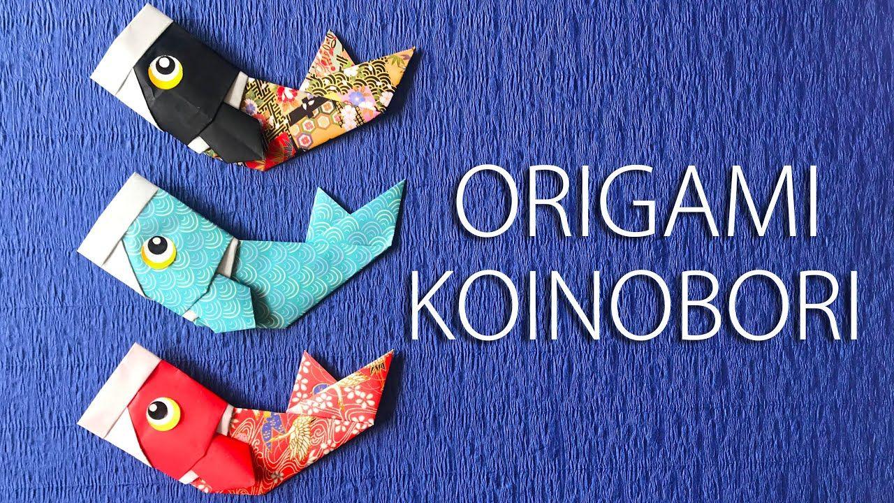 子供の日折り紙 かわいい鯉のぼり2の折り方音声解説付 Origami Japanese Carp Streamer Tutorial 5月節句の飾り Youtube 端午の節句 手作り 折り紙 かわいい 折り紙