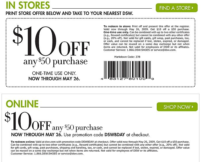 DSW coupons codes printable, mobile or online code