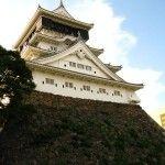 Kitakyushu Kitakyushu Kitakyushu, #Japan – #Travel Guide http://tourtellus.com/2012/08/kitakyushu-japan-travel-guide/