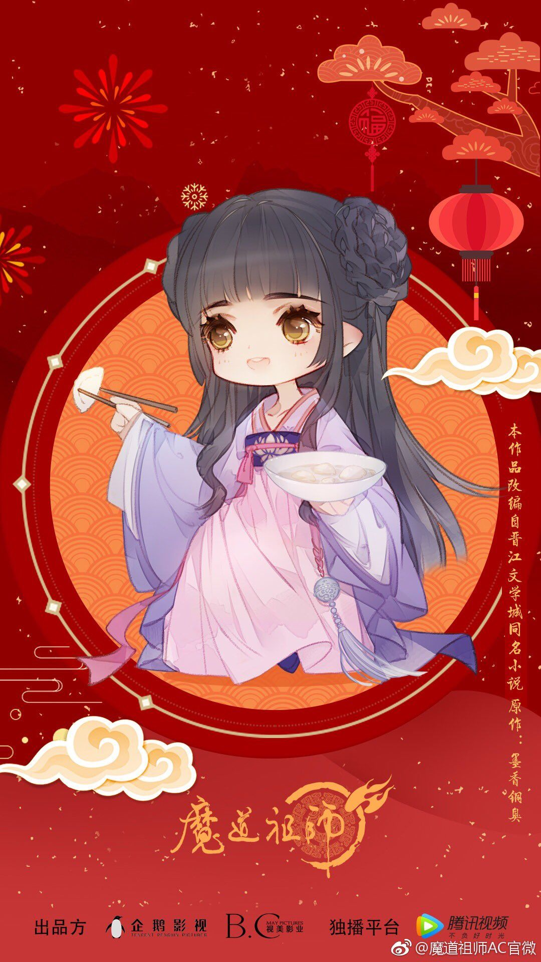 ⛸jiプロメア🔺PROMARE🔥🚒🍕 on in 2020 Anime chibi, Cute chibi