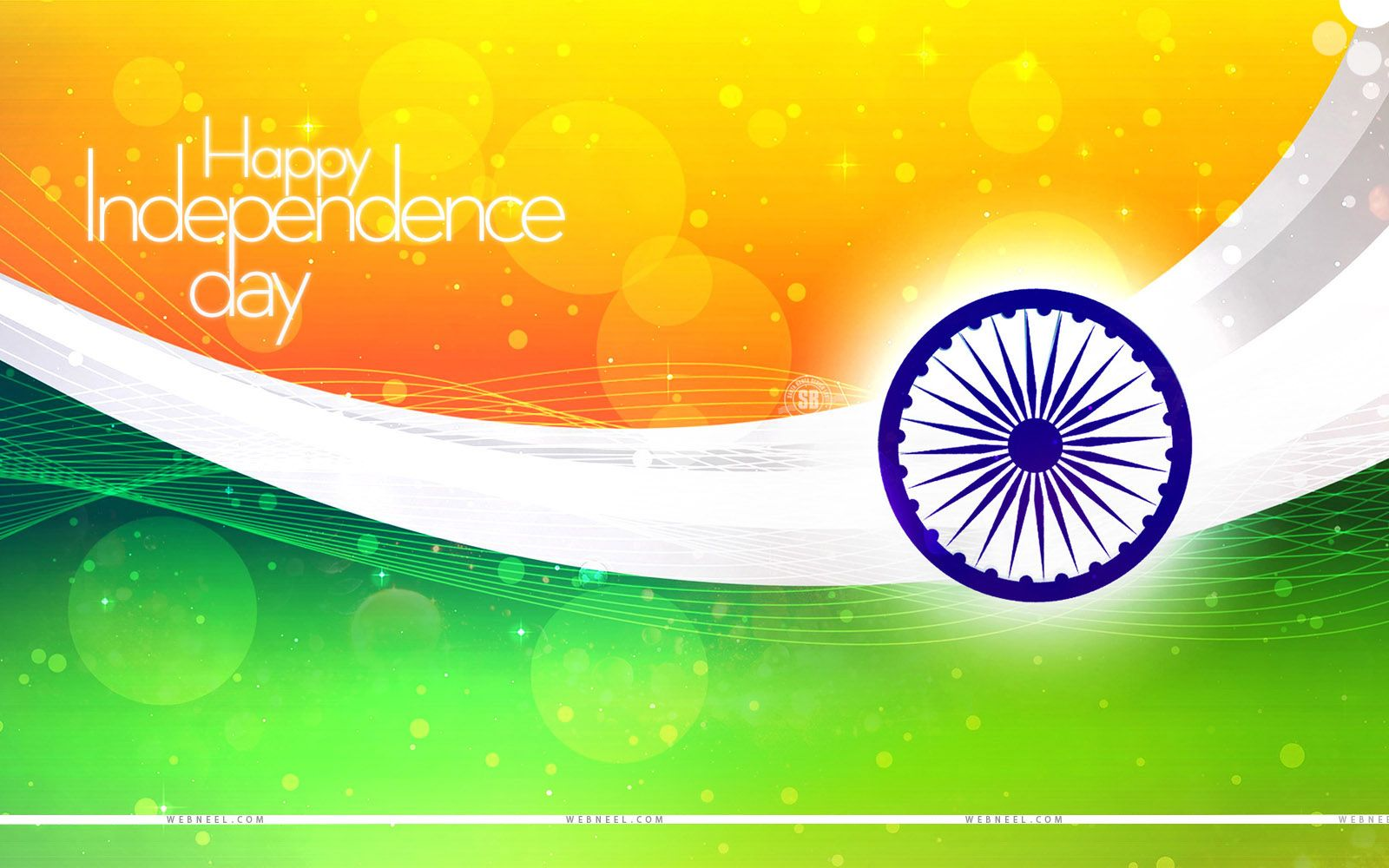 essays on indian independence India achieved independence from the shackles of the british rule on 15th august 1947 the day is celebrated annually across the country with great pomp and show.