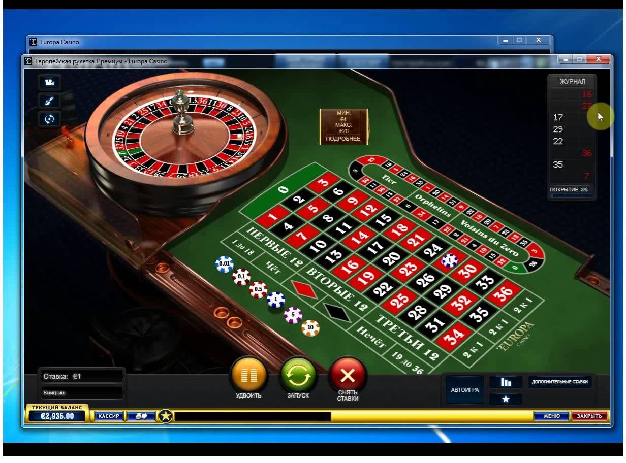 Как заработать на казино рулетке как поиграть в покер с друг с другом онлайн