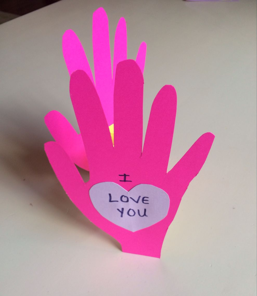 I love you this much card this makes a great motherus day card