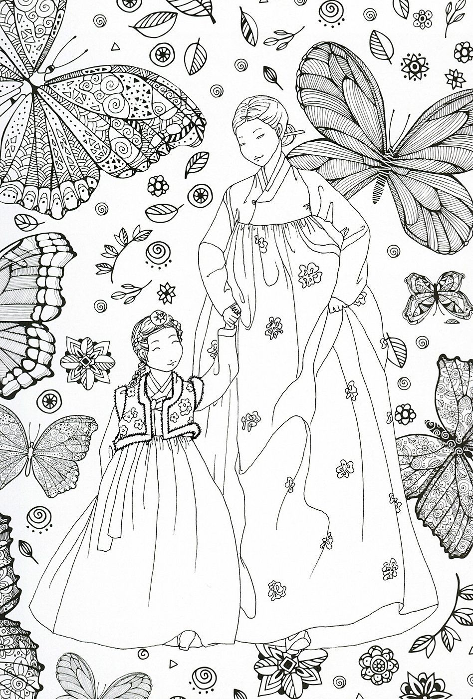 The Day We Finally Meet Korean Coloring Book On Etsy