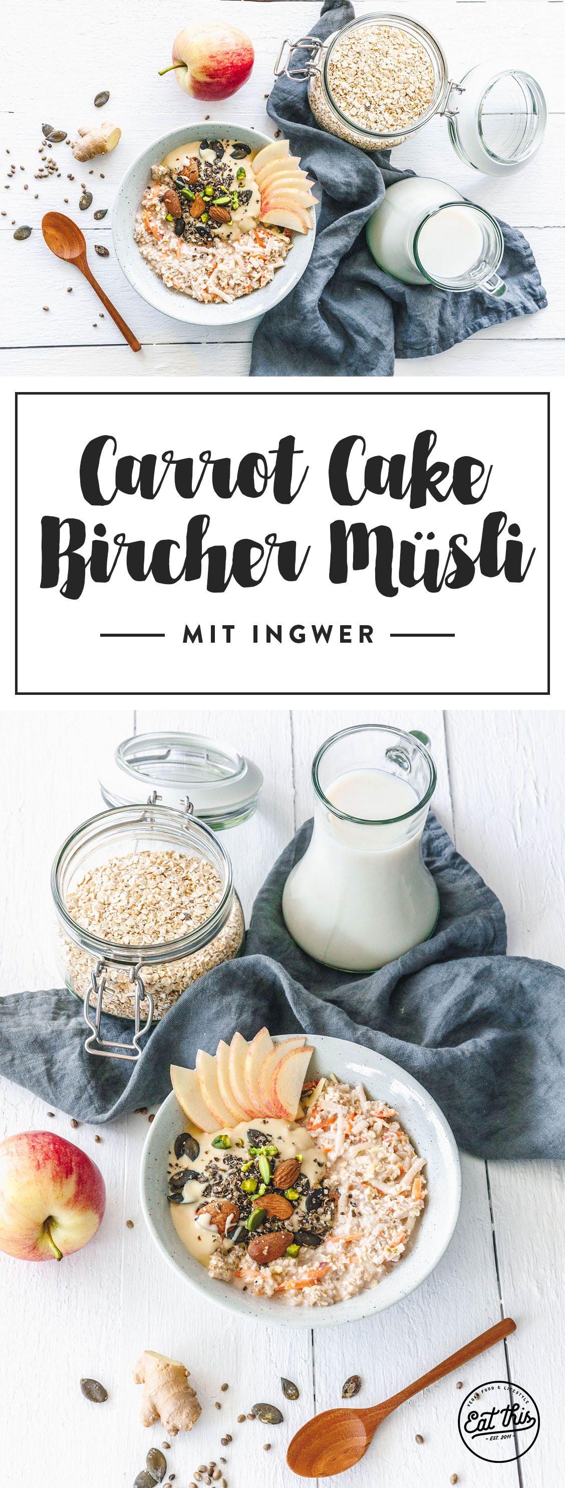 carrot cake bircher m sli rezept fr hst ck. Black Bedroom Furniture Sets. Home Design Ideas