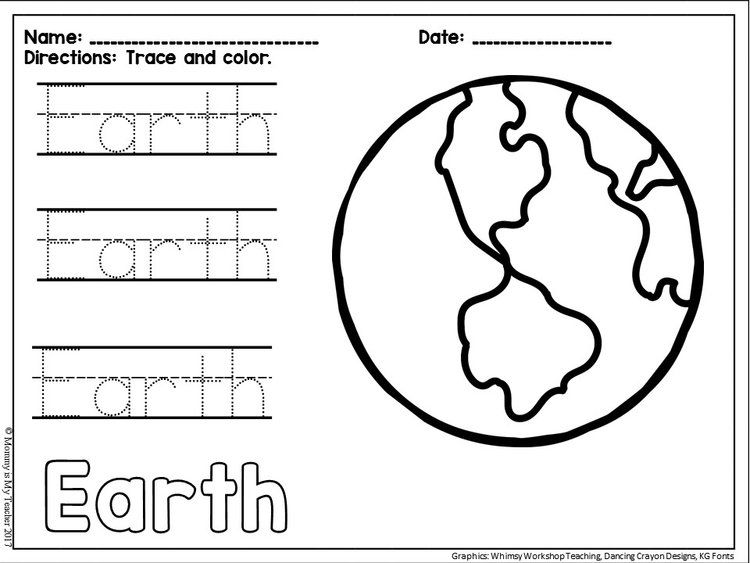26++ Excellent solar system worksheets for kindergarten ideas