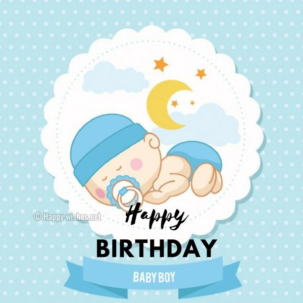 Happy Baby Boy Quotes: Happy Birthday For 2 Year Old Baby Boy