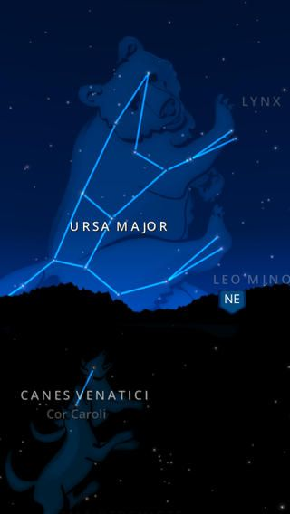Starlight: Find Stars And Constellations Gyrocade 별자리