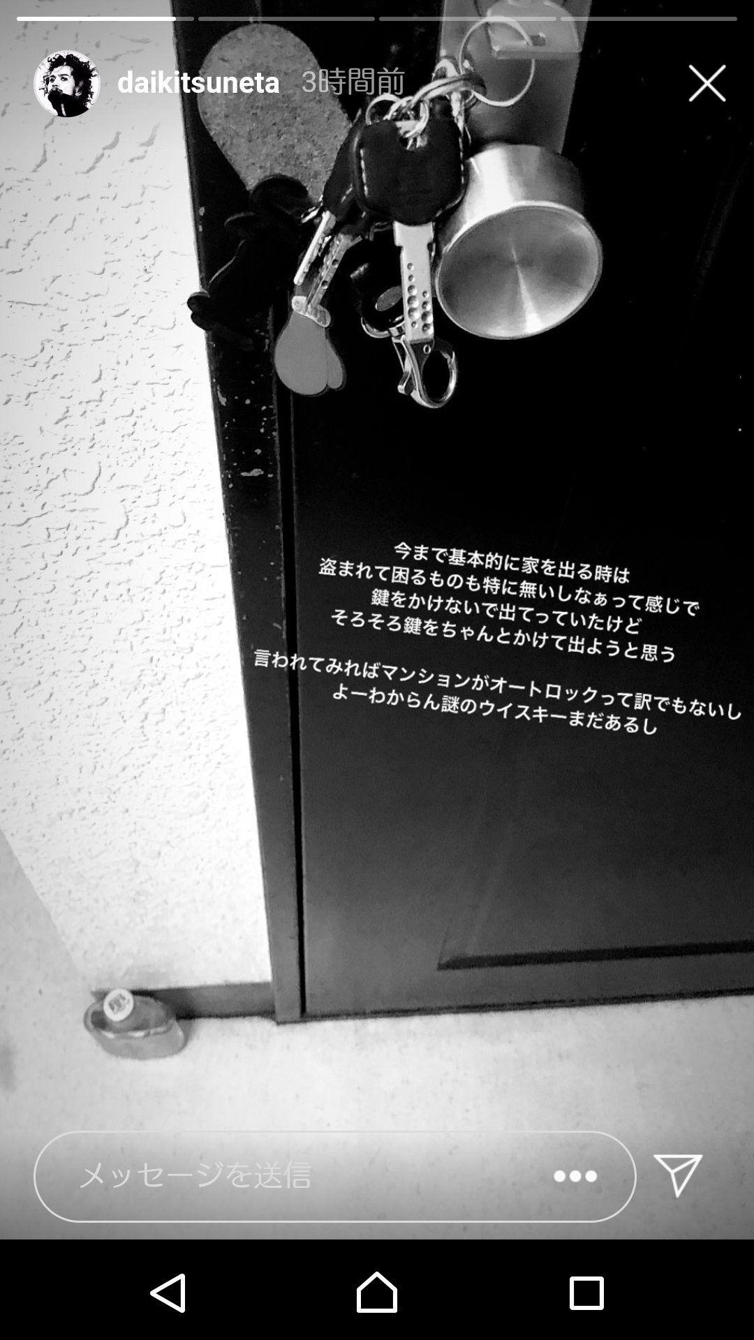 希 ストーリー 大 常田